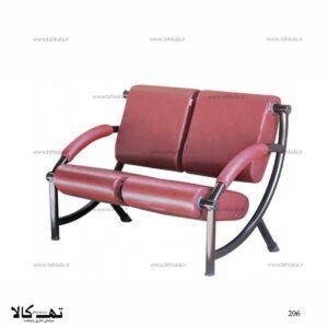صندلی انتظار 206 هلالی 2نفره