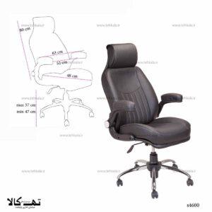 صندلی مدیریتی 4600