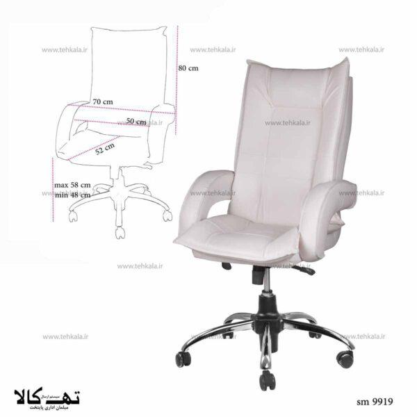 صندلی گردان 9919 1