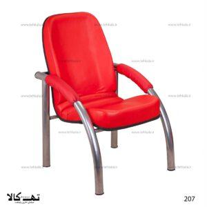 صندلی انتظار 207 3