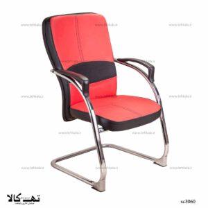صندلی کنفرانسی 3060 3