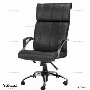 صندلی مدیریتی طبی 7000