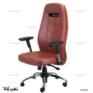 صندلی مدیریت 4040 4