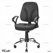 صندلی 520 1
