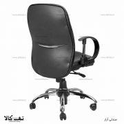 صندلی آرار ۳