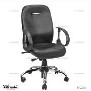 صندلی آرار ۲