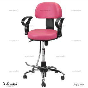 صندلی 104 رکابدار 2