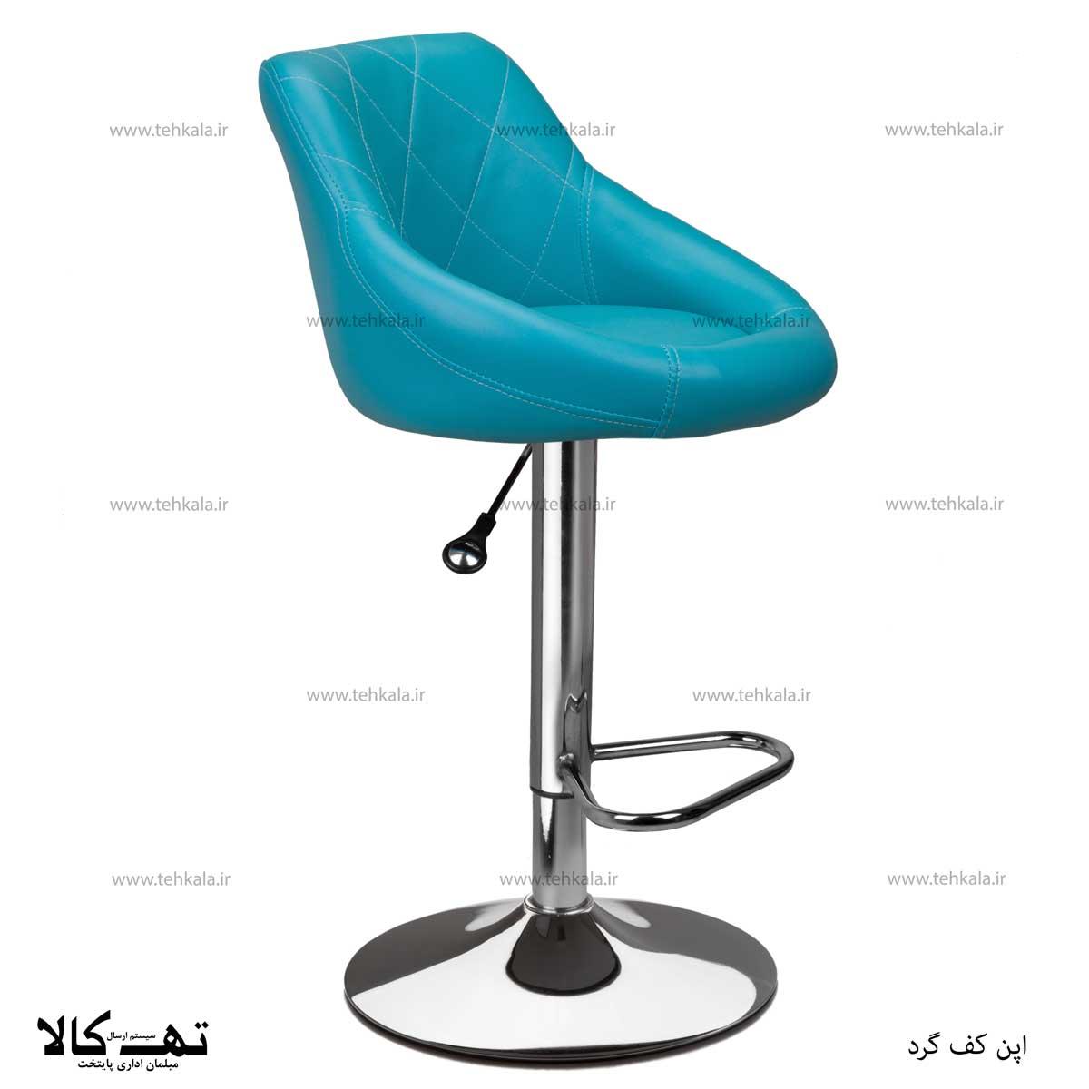 میز گرد دکوری صندلی اپن کف گرد - مبلمان اداری پایتخت (تهـ کالا)