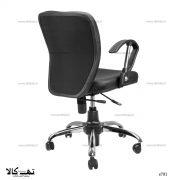 صندلی ۷۰۱ ۱