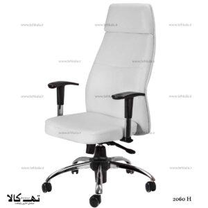 صندلی 2060 h 3