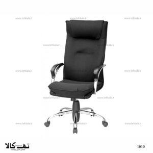 صندلی 1010