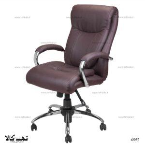 صندلی 3057 4