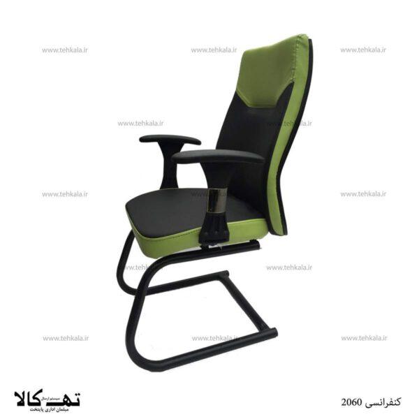 صندلی کنفرانسی ۲۰۶۰ 1