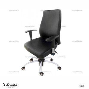 صندلی 2060
