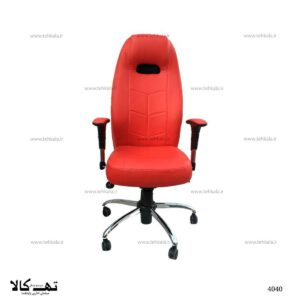 صندلی مدیریت 4040