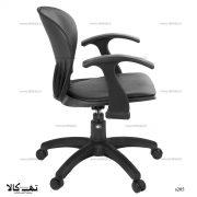 صندلی کامپیوتر ۲۰۵ ۲