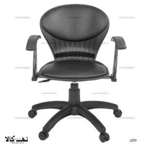صندلی کامپیوتر 205 1