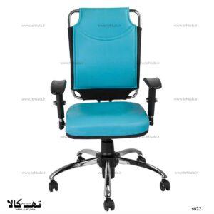 صندلی کارمندی 622 1