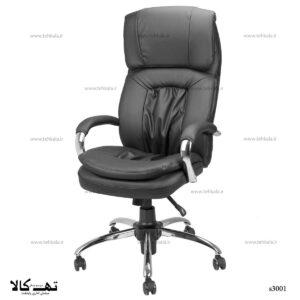 صندلی مدیریتی 3001