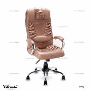 صندلی مدیریتی 9990