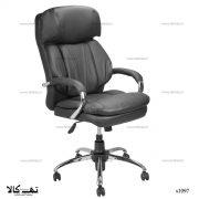 صندلی مدیریتی ۱۰۹۷ -۳