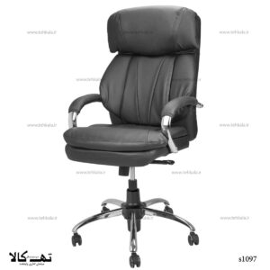 صندلی مدیریتی 1097
