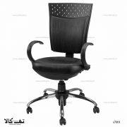 صندلی گردان 7001 1