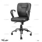 صندلی 701