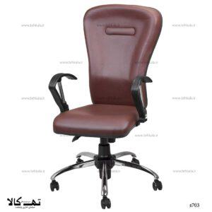 صندلی گردون 703 3
