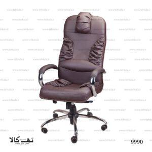 صندلی مدیریت 9990