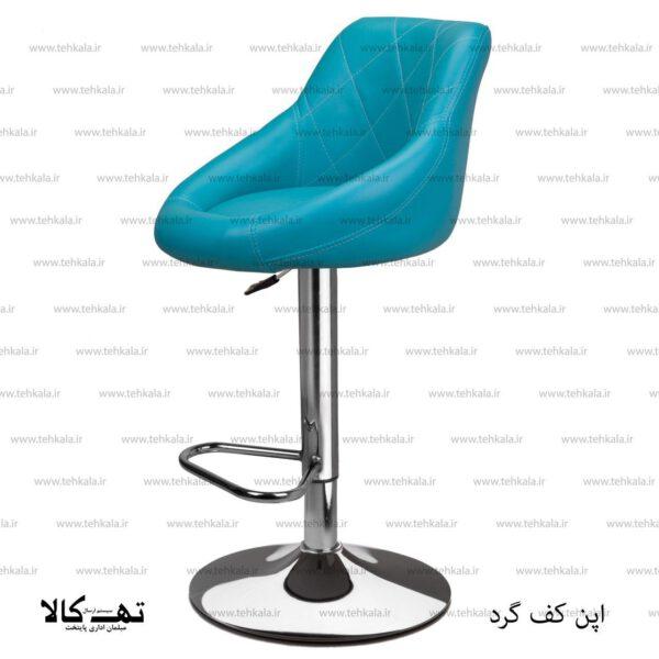 صندلی اپن کف گرد