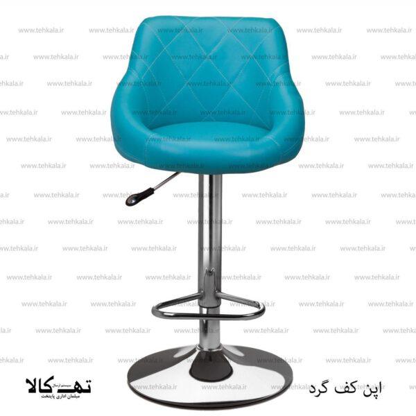 صندلی اپن کف گرد 1
