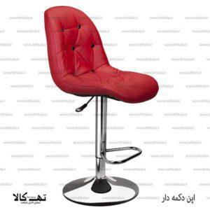 صندلی اپن دکمه دار