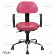 صندلی کامپیوتر ۱۰۴ ۳