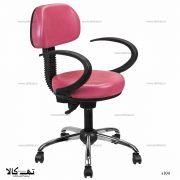 صندلی کامپیوتر ۱۰۴ ۱