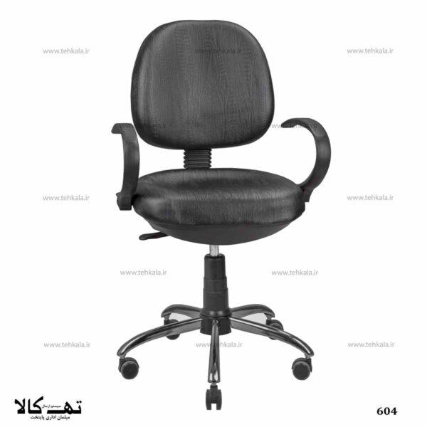 صندلی 604
