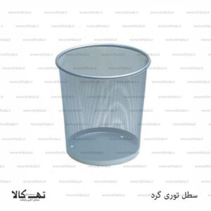 سطل (2)