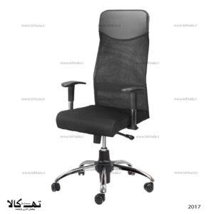 صندلی مدیریتی توری 2017
