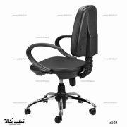 صندلی گردان ۱۰۵ ۱