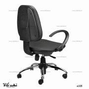 صندلی گردان ۱۰۵ ۲