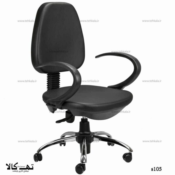 صندلی گردان 105 3