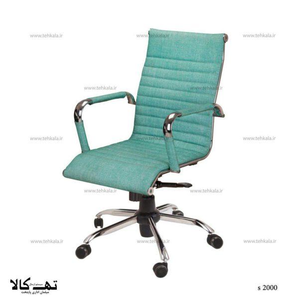 صندلی گردان 2000