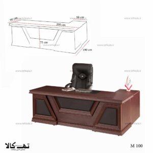 میز مدیریتی M100