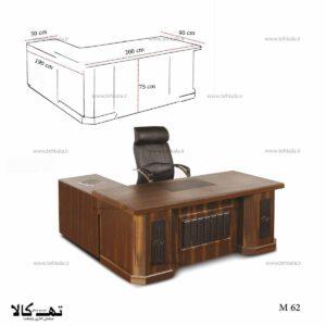 میز ام 62