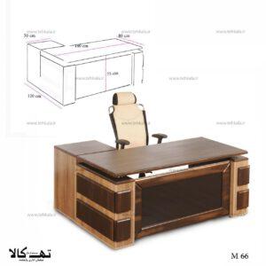 میز مدیریتی و کارمندی M66