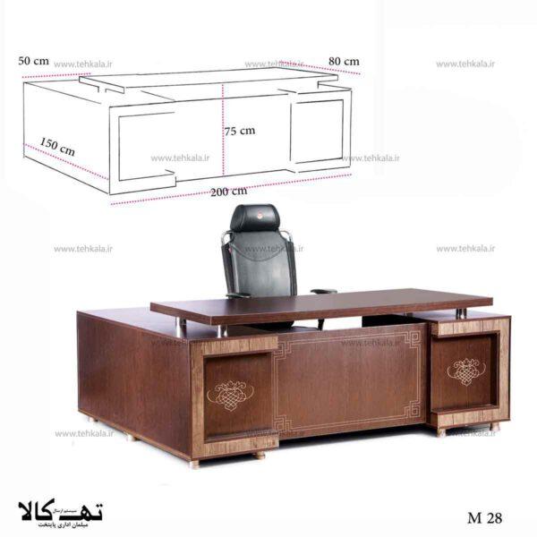 میز مدیریت m28