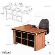 میز کارشناسی E45