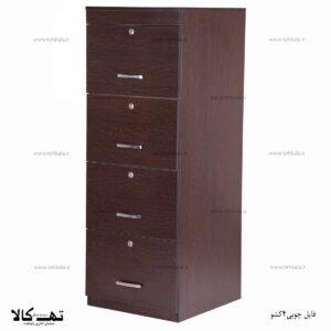 فایل اداری چوبی ۴ کشو 5