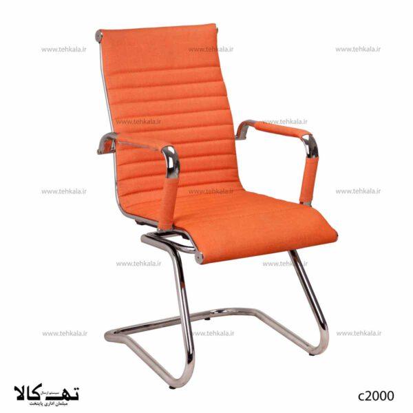 صندلی کنفرانسی 2000 3