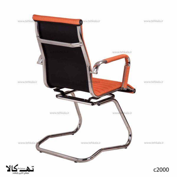 صندلی کنفرانسی 2000 1